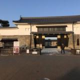 府内基準宅地価格・京都市は48.5%の高い上昇!!