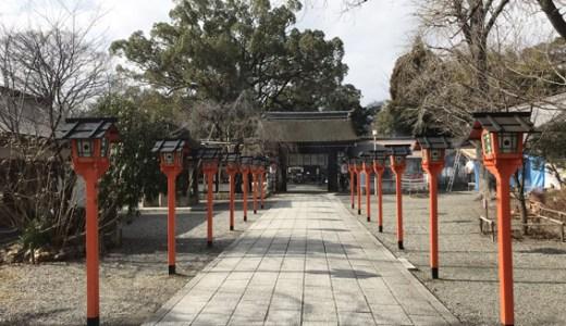 平野神社と新築分譲マンション『ローレルコート京都北野』第3期分譲開始