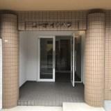 入居者が交流できる集合住宅『コレクティブハウス』