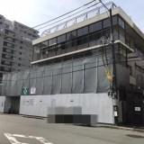 速報!!  トーハン京都支店跡地がホテルに!!