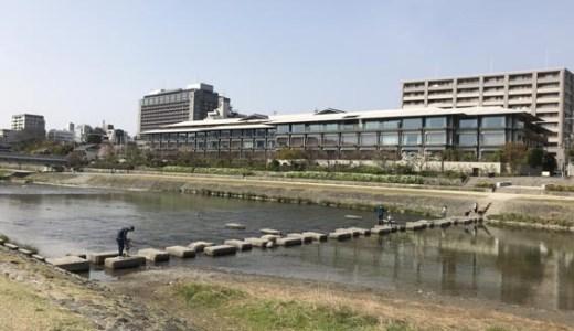 鴨川沿いのザ・リッツカールトン京都と分譲マンション