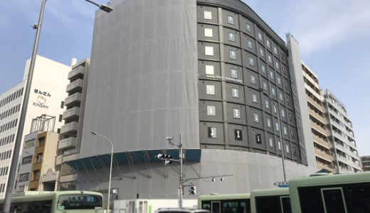 四条堀川/JR西日本不動産開発のホテル「ザ・ビー 京都 四条(仮称)」& コスモスイニシアのMIMARUオープン