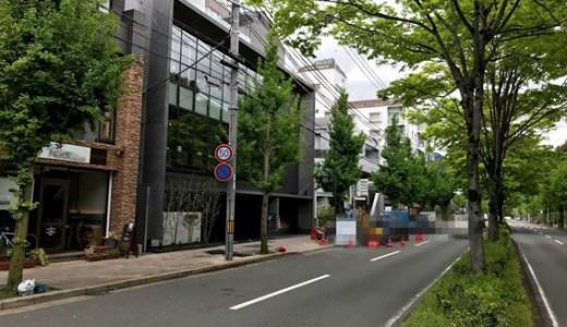いよいよ『天壇 北山店』明日4/27(金)16:00グランドオープン!!  & IN  THE  GREEN