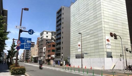 JR二条駅前のビル解体現場