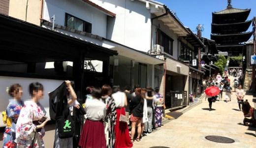 (元)清水小跡地のNTT都市開発のホテルと『パークハイアット京都』
