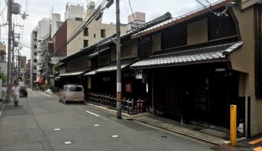 重要文化財の京町家『杉本家住宅』 旧米蔵初公開!!