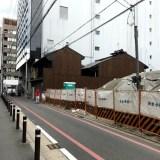 烏丸・錦通北側の敷地は駐車場(予定地)!!