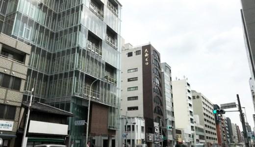 Panasonic × 京都四条烏丸× 職人集団