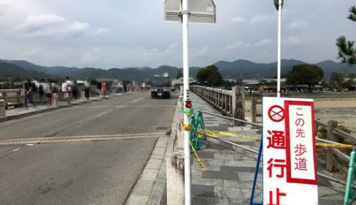 嵐山・渡月橋 倒れた欄干
