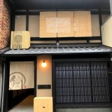 レアル/最強の京都「町家」投資/ 鈴 プレミアム 薫風