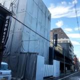 三条高倉のグローバル・エルシードのホテル計画地