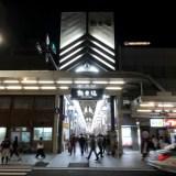 夜の新京極通・寺町通・錦市場の現在(いま)