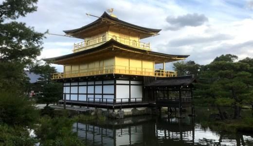 遂に『アマン京都』が京都新聞に掲載されました。京都は高級ホテルが続々開業予定!!