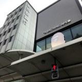 四条御幸町通の角のビルは『ア・ベイシング・エイプ(A BATHING APE)』に!!
