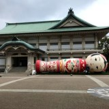 平安神宮前のガソリンスタンド閉鎖!!  ロームシアター京都の裏に『超巨大こけし登場』!!