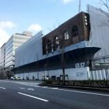 『ACE HOTEL(エースホテル)京都』の外観一部現れる!! 『HOTEL  KADO』5月オープン予定!! 2階には京都初上陸『TOJI by Le Furo(ルフロ)』