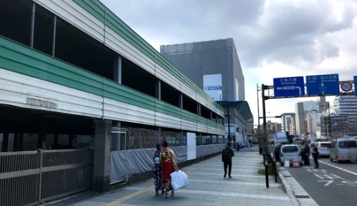 京阪『清水五条』駅に新たなホテル計画/エムジーリース