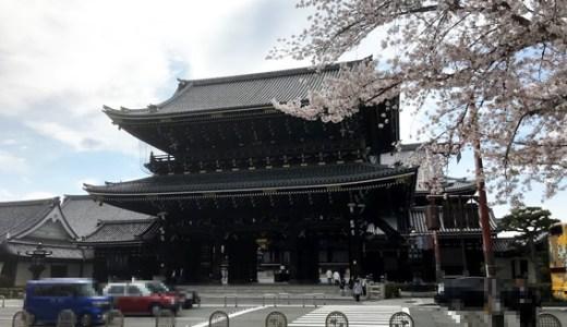JR京都駅・東本願寺前の新都市企画のホテル計画地