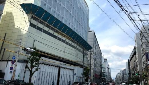 京阪ホールディングスによる『GOOD NATURE STATION グッド ネイチャー ステーション』12月開業に先立ち5 /18 (土)19(日)「GOOD NATURE」を提案するイベント「こころとからだにおいしいマルシェ『GOOD NATURE market』」 が京阪電車・三条駅前で開催!!