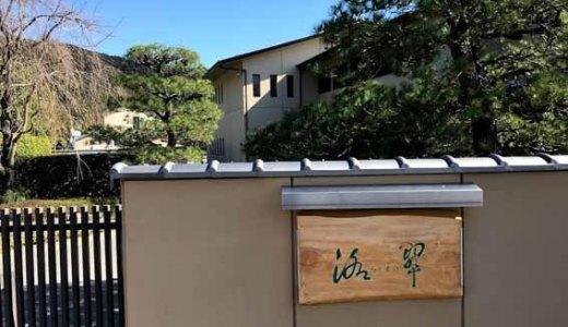 ユニクロの柳井氏が京都名庭の研修施設『洛翠』を取得