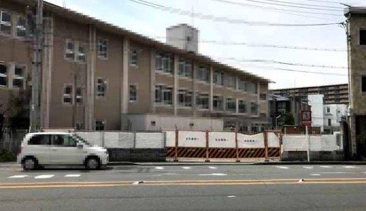 速報!!  JR二条駅南『阪急阪神不動産』の新築分譲マンション計画地か?