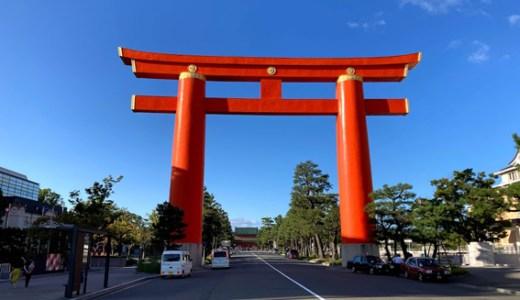【KYOTO1192】最新!!2020年10月京都エリアの新築分譲マンションを全て掲載!!(築後未入居・未確定案件含む)