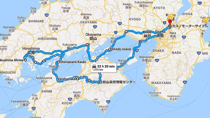 Special tour - Nov. 12-16, 2018 - Setouchi 5days