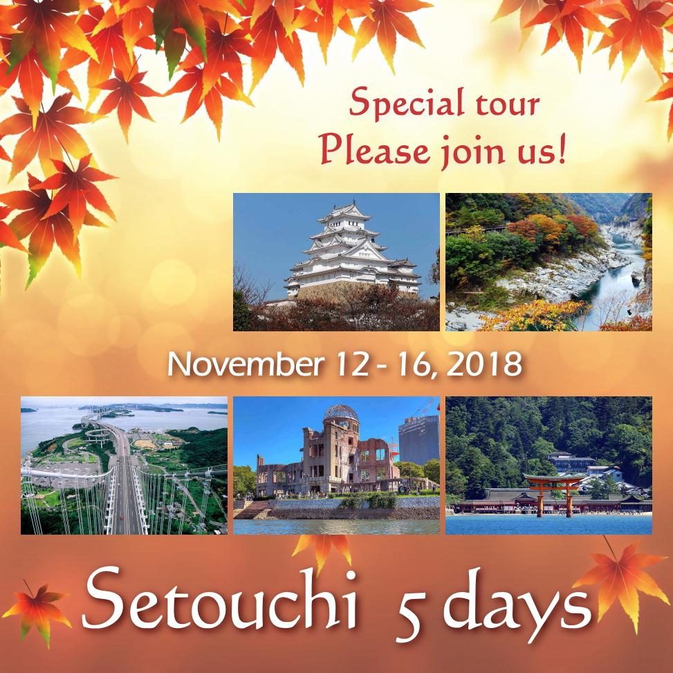 Special tour Nov. 12-16, 2018
