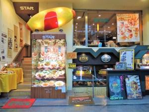 京都、新京極の洋食レストラン「STAR」