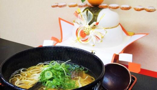 🍜 京都のにしんそば・年越しそば・八坂神社前・よしもと祇園花月「 祇園 京めん」