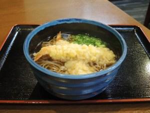 京都・うどん・勾玉屋