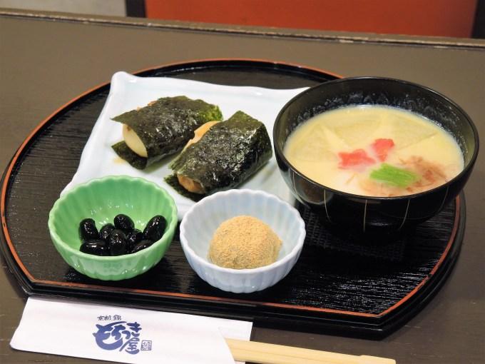 京都「もちつき屋」