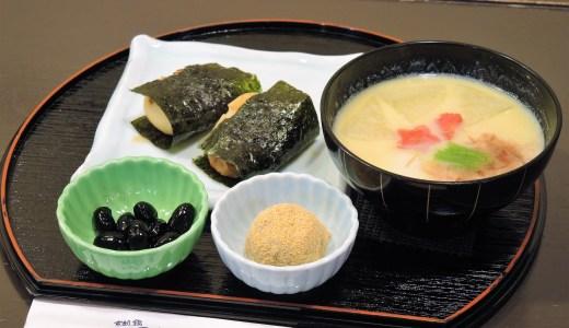 京都・錦小路「もちつき屋」白味噌のお雑煮・抹茶サンデー(閉店)