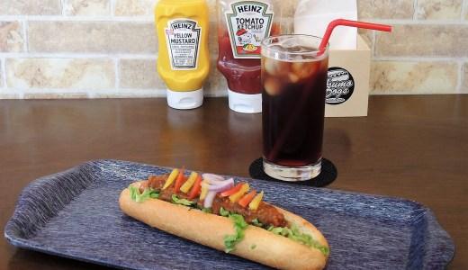 京都・ホットドッグ専門店「asumo cafe」の美味しいカレードッグ