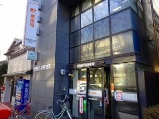 府庁前郵便局