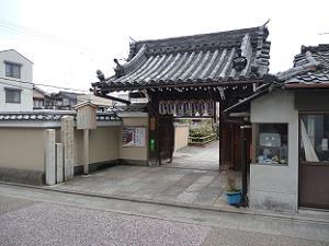 地蔵院の入り口