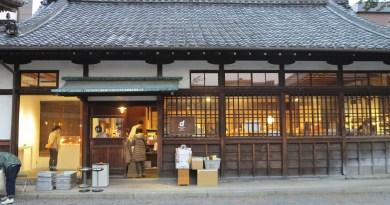 D&DEPARTMENT KYOTO by 京都造形芸術大学