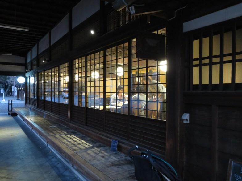 D&DEPARTMENT KYOTO by 京都造形芸術大学カフェ