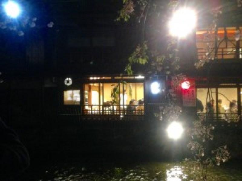 京都祇園さか本外観白川