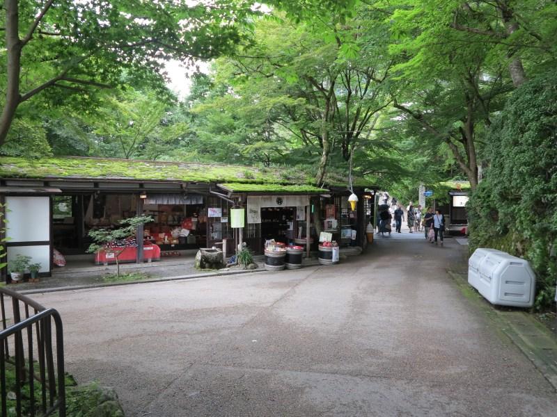 京都大原三千院門前