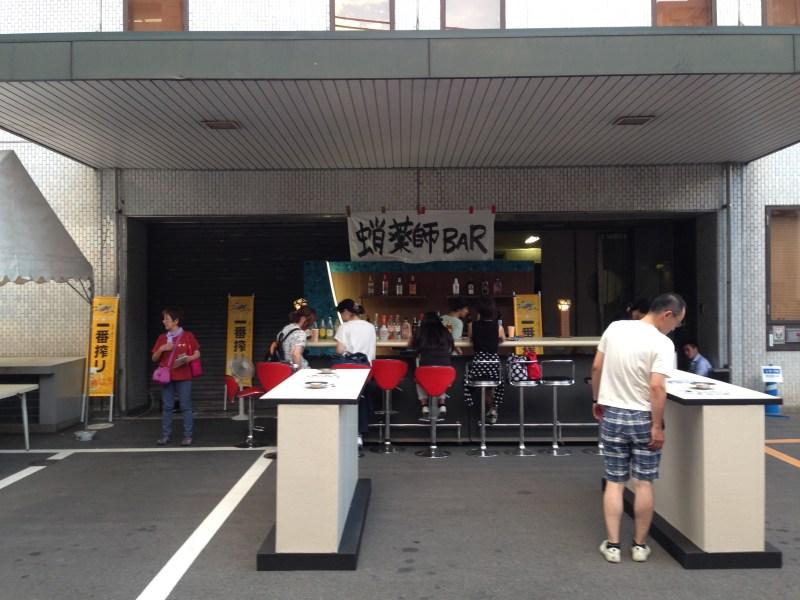祇園祭前祭蛸薬師bAR