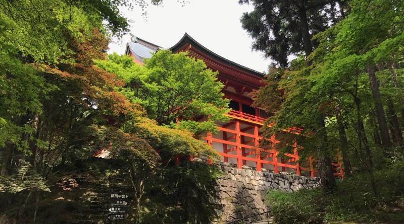 比叡山延暦寺横川よかわ