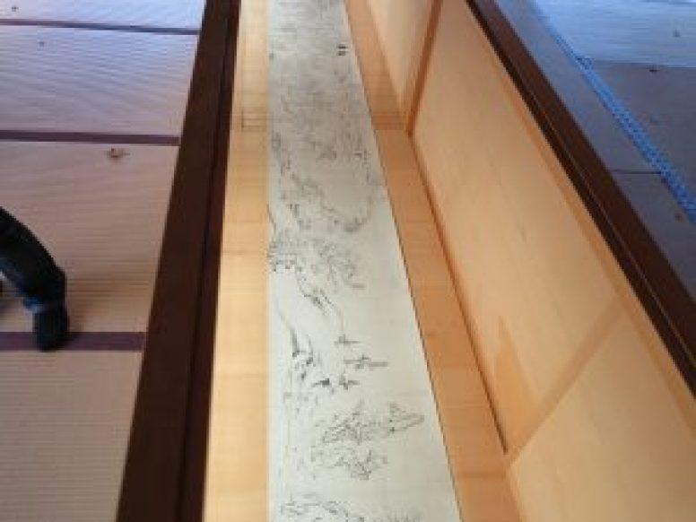 高山寺11
