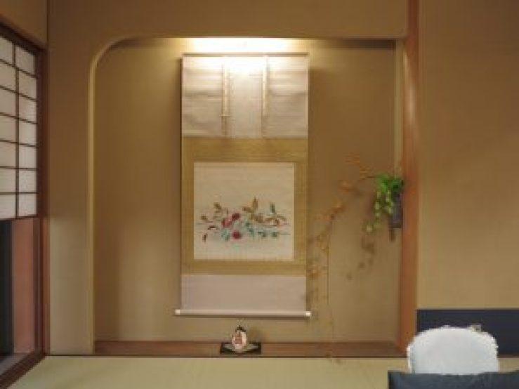 京都なかむら15