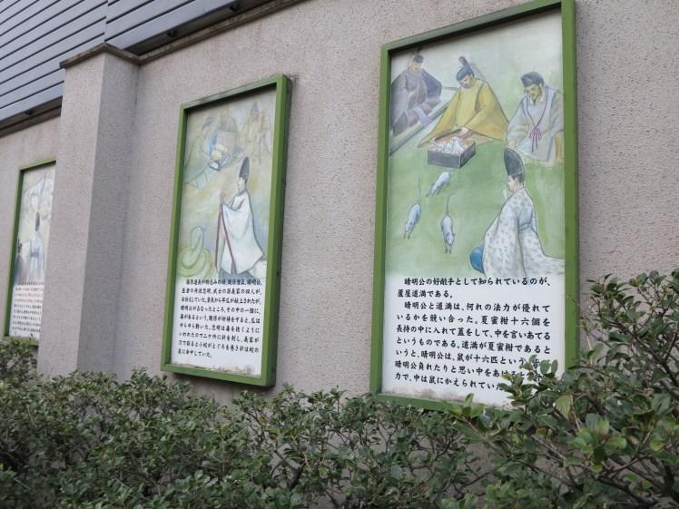 晴明神社7