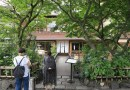 「PASS THE BATON 京都祇園店」オシャレなセレクトショップでありカフェ、そしてバー。