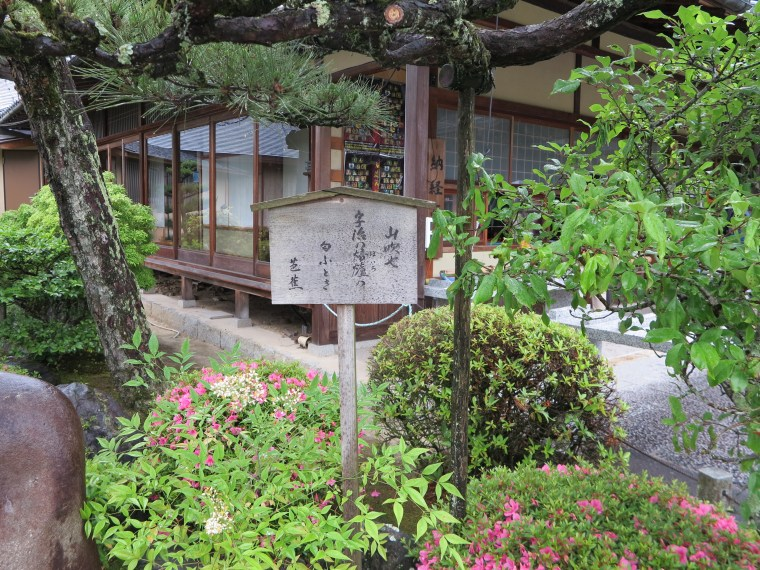 三室戸寺14
