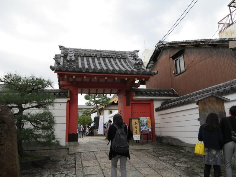 六道珍皇寺7