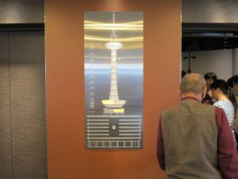 京都タワー5