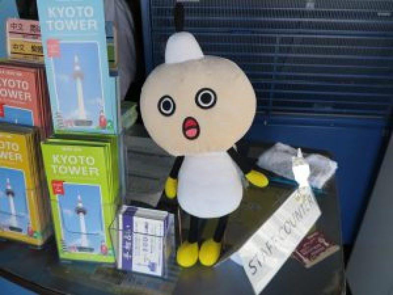京都タワー13